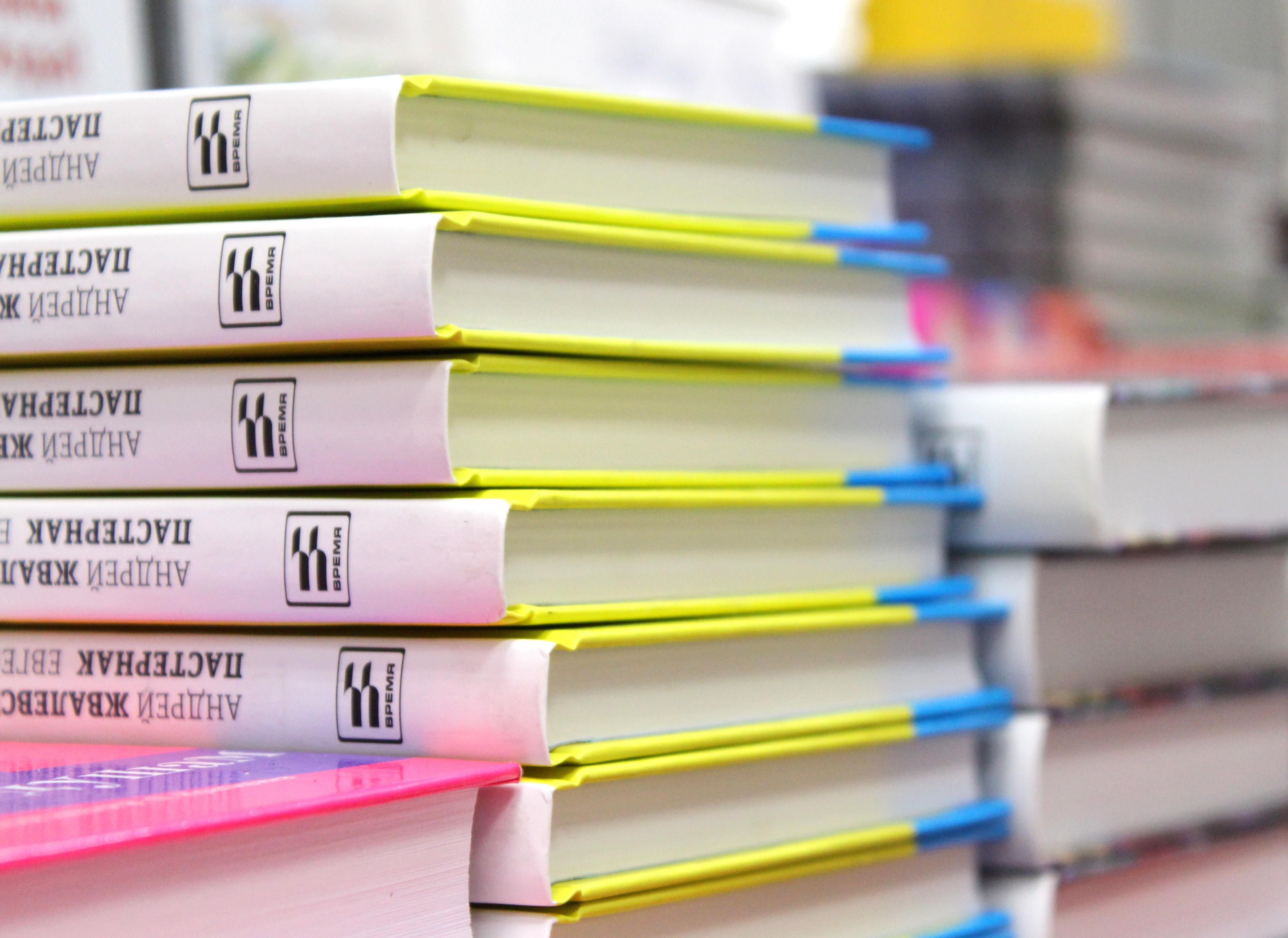 books-1323333